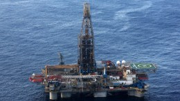 An aerial view from a helicopter of the Homer Ferrington rig operated by Noble Energy in the east Mediterranean, drilling in an offshore block on concession from the Cypriot government. EPA, STR