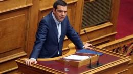Ο πρωθυπουργός Αλέξης Τσίπρας απευθύνεται στην ολομέλεια της Βουλής. ΦΩΤΟΓΡΑΦΙΑ ΑΡΧΕΙΟΥ. ΑΠΕ-ΜΠΕ/ΑΠΕ-ΜΠΕ/ΟΡΕΣΤΗΣ ΠΑΝΑΓΙΩΤΟΥ