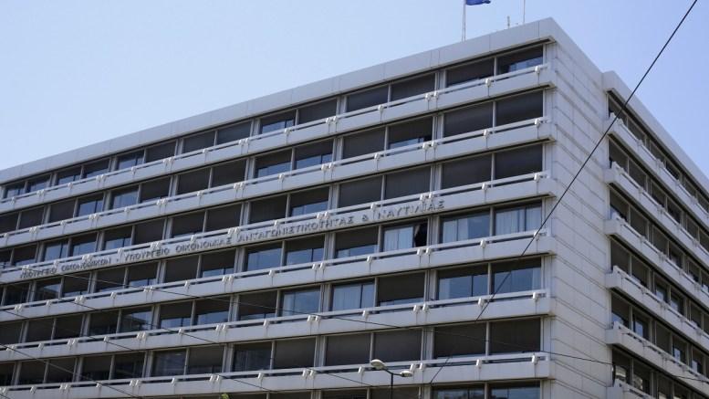 Το υπουργείο Οικονομικών και Οικονομίας στην πλατεία Συντάγματος, Αθήνα. ΑΠΕ-ΜΠΕ/ΛΩΛΗΣ ΝΙΚΟΣ