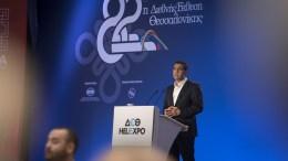 FILE PHOTO: Ο πρωθυπουργός Αλέξης Τσίπρας μιλάει στα εγκαίνια της 82ης ΔΕΘ, Σάββατο 9 Σεπτεμβρίου 2017. ΑΠΕ ΜΠΕ, ΓΡΑΦΕΙΟ ΤΥΠΟΥ ΠΡΩΘΥΠΟΥΡΓΟΥ, Andrea Bonetti