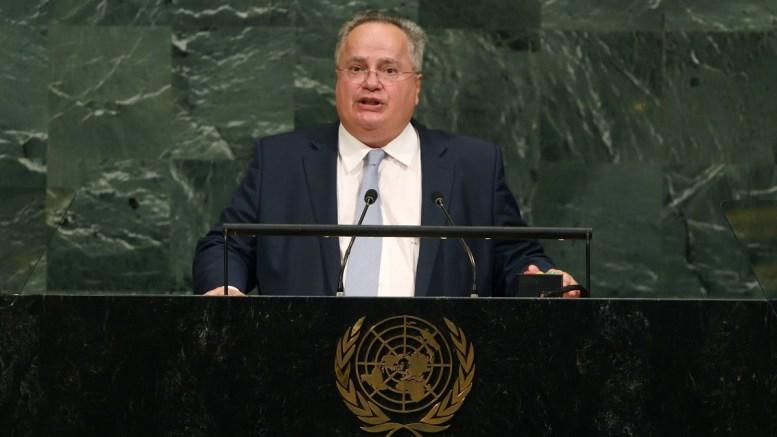 Ο Υπουργός Εξωτερικών, Νίκος Κοτζιάς μιλά στην Ολομέλεια της 72ης Γενικής Συνέλευσης των Ηνωμένων Εθνών , Παρασκευή 22 Σεπτεμβρίου 2017 στη Νέα Υόρκη. GANP, DIMITRIOS PANAGOS, GANP, ΔΗΜΗΤΡΗΣ ΠΑΝΑΓΟΣ