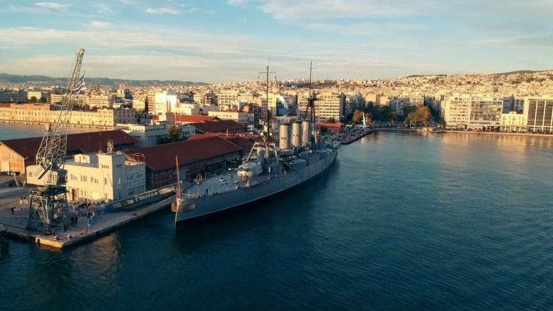 """Το θωρηκτό """"Γ. Αβέρωφ"""" στο λιμάνι της Θεσσαλονίκης ΑΠΕ-ΜΠΕ, ΓΡΑΦΕΙΟ ΤΥΠΟΥ ΓΕΝ/STR"""