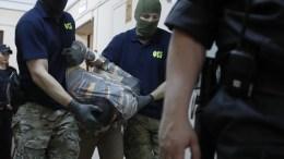 FILE PHOTO. Οι ρωσικές αρχές ασφαλείας εξάρθρωσαν πυρήνα της οργάνωσης Ισλαμικό Κράτος στη Μόσχα. EPA/SERGEI ILNITSKY