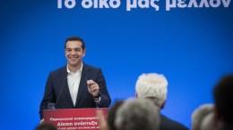 Ο πρωθυπουργός, Αλέξης Τσίπρας μιλάει στο 4ο Περιφερειακό Συνέδριο για την Παραγωγική Ανασυγκρότηση, με θέμα «Η Θεσσαλία της επόμενης μέρας», στο ξενοδοχείο Imperial, στη Λάρισα,  την Τετάρτη 11 Οκτωβρίου 2017. Ξεκίνησαν οι εργασίες του 4ου κατά σειρά Περιφερειακού Συνεδρίου  για την Παραγωγική Ανασυγκρότηση, που πραγματοποιείται 10& 11 Οκτωβρίου, στη Λάρισα, στο πλαίσιο των 13 Περιφερειακών Συνεδρίων που έχουν προγραμματιστεί, προκειμένου να υπάρξει ένας αποκεντρωμένος διάλογος με κοινωνικούς και παραγωγικούς φορείς, στο πλαίσιο της διαμόρφωσης της «Εθνικής Αναπτυξιακής Στρατηγικής 2021». Οι διήμερες εργασίες του Συνεδρίου, ολοκληρώνονται την Τετάρτη το βράδυ με την κεντρική ομιλία του πρωθυπουργού Αλέξη Τσίπρα. ΑΠΕ-ΜΠΕ/ΓΡΑΦΕΙΟ ΤΥΠΟΥ ΠΡΩΘΥΠΟΥΡΓΟΥ/Andrea Bonetti