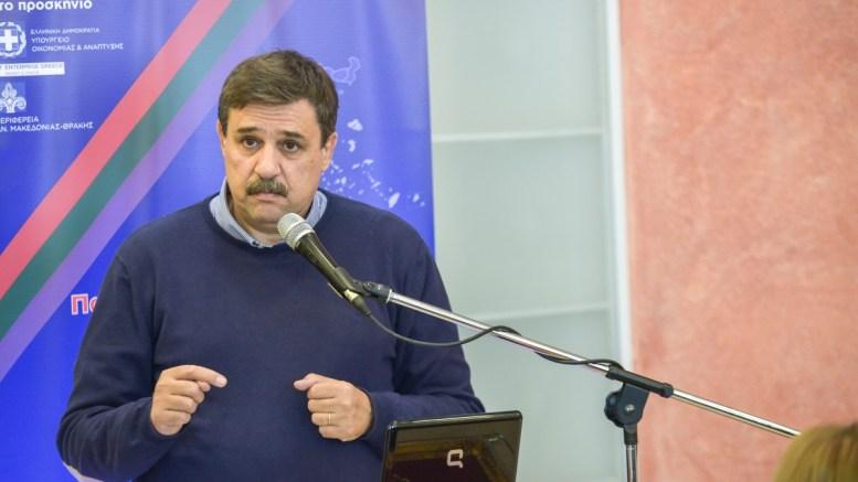 Ο υπουργός Υγείας Ανδρέας Ξανθός μιλάει στο Περιφερειακό Αναπτυξιακό Συνέδριο Ανατολικής Μακεδονίας-Θράκης, που γίνεται στην Κομοτηνή, Τρίτη 14 Νοεμβρίου 2017. ΑΠΕ-ΜΠΕ/ΑΠΕ-ΜΠΕ/ΔΗΜΗΤΡΗΣ ΑΛΕΞΟΥΔΗΣ