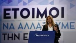 Η πρόεδρος της Δημοκρατικής Συμπαράταξης Φώφη Γεννηματά.  ΑΠΕ-ΜΠΕ, ΓΙΑΝΝΗΣ ΚΟΛΕΣΙΔΗΣ