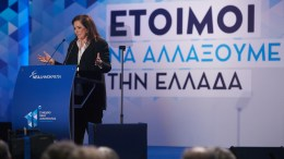 File Photo: Ανάγκη για ενιαίο εθνικό μέτωπο στα ελληνοτουρκικά, ζήτησε η Ντόρα Μπακογιάννη. ΑΠΕ-ΜΠΕ, ΓΡΑΦΕΙΟ ΤΥΠΟΥ ΝΔ, ΔΗΜΗΤΡΗΣ ΠΑΠΑΜΗΤΣΟΣ