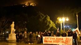 Κόσμος με σημαίες και πανό στο συλλαλητήριο που διοργάνωσε το ΠΑΜΕ στην πλατεία Καποδίστρια και πορεία προς τη πόλη, κατά της ψήφισης του πολυνομοσχεδίου, τη Δευτέρα 15 Ιανουαρίου 2018. ΑΠΕ-ΜΠΕ/ΑΠΕ-ΜΠΕ/ΜΠΟΥΓΙΩΤΗΣ ΕΥΑΓΓΕΛΟΣ