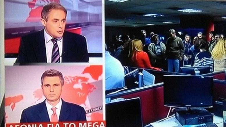 Οι δημοσιογράφοι Ιορδάνης Χασαπόπουλος και Αντώνης Φουρλής στην ειδική εκπομπή του Mega. Φωτογραφία aixmi.gr