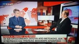 File Photo: Ο Αντώνης Φουρλής και ο Μιχάλης Ιγνατίου  στην έκτακτη εκπομπή του Mega. Φωτογραφία mignatiou.com