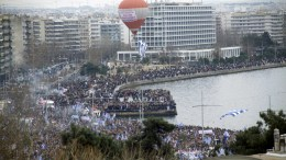 File PHOTO: Thousands of people participate in the rally for the Macedonia naming dispute, Thessaloniki, Greece. The Macedonia name dispute is a political dispute between Greece and FYROM. Millions of Greeks identify themselves as Macedonians, unrelated to the Slavic people who are associated with the FYROM. EPA, NIKOS ARVANITIDIS