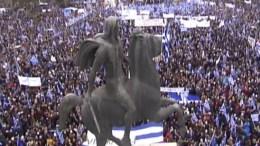 Άποψη από το σε εξέλιξη συλλαλητήριο για τη Μακεδονία στη Θεσσαλονίκη. Φωτογραφία via Twitter.