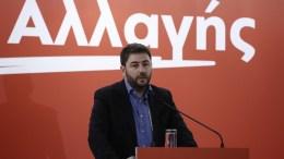 Ο ευρωβουλευτής Νίκος Ανδρουλάκης μιλάει στην πρώτη συνεδρίαση της οργανωτικής επιτροπής του ιδρυτικού συνεδρίου του κόμματος Κίνημα Αλλαγής. ΑΠΕ-ΜΠΕ, ΓΙΑΝΝΗΣ ΚΟΛΕΣΙΔΗΣ