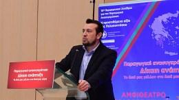 Ο υπουργός Ψηφιακής Πολιτικής, Τηλεπικοινωνιών και Ενημέρωσης Νικός Παππάς, μιλάει στο 10ο Περιφερειακό Συνέδριο για την Παραγωγική Ανασυγκρότηση, στην Τρίπολη. ΑΠΕ-ΜΠΕ, ΚΩΣΤΑΣ ΚΟΛΛΙΝΤΖΟΓΙΑΝΝΑΚΗΣ