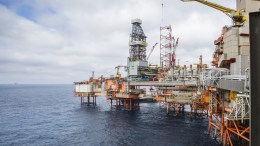 A file photo dated 15 August 2017 of the Norwegian Aker B platform on the Valhall oil field in the North Sea. EPA, HAKON MOSVOLD LARSEN