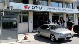 Τα γραφεία του ΣΥΡΙΖΑ στην πλατεία Κουμουνδούρου. FILE PHOTO,  ΑΠΕ-ΜΠΕ, Παντελής Σαίτας