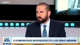 Στιγμιότυπο από τη συνέντευξη του κυβερνητικού εκπροσώπου Δημήτρη Τζανακόπουλου, Πηγή φωτογραφίας: EPSILON