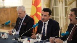 O πρωθυπουργός της ΠΓΔΜ Ζόραν Ζάεφ κατά το ταξίδι του στην Άγκυρα. FILE PHOTO, via Twitter.