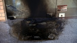 FILE PHOTO: Από την επίθεση προκλήθηκαν μικρές υλικές ζημιές.  ΑΠΕ-ΜΠΕ, ΣΥΜΕΛΑ ΠΑΝΤΖΑΡΤΖΗ