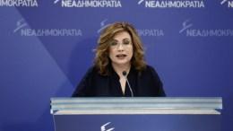 Η εκπρόσωπος τύπου της ΝΔ Μαρία Σπυράκη μιλάει κατά τη διάρκεια ενημέρωσης των πολιτικών συντακτών, σχετικά με την υπόθεση NOVARTIS, στα γραφεία του κόμματος, Αθήνα Τρίτη 13 Φεβρουαρίου 2018. ΑΠΕ-ΜΠΕ, ΓΙΑΝΝΗΣ ΚΟΛΕΣΙΔΗΣ