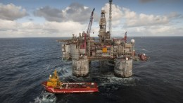 File Photo: Oil Platform.  EPA/Oeyvind Hagen