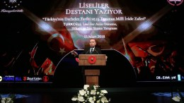 Ο πρόεδρος της Τουρκίας Ταγίπ Ερντογάν απευθύνεται στους οπαδούς του. Φωτογραφία Τουρκική Προεδρία