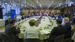 Στιγμιότυπο από το δείπνο των ηγετών της Ευρωπαϊκής Ένωσης. Copyright: European Union