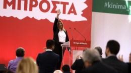 File Photo: Η επικεφαλής του Κινήματος Αλλαγής Φώφη Γεννηματά μιλάει στο 1ο Συνέδριο του Κινήματος Αλλαγής, ΑΠΕ-ΜΠΕ, ΣΥΜΕΛΑ ΠΑΝΤΖΑΡΤΖΗ