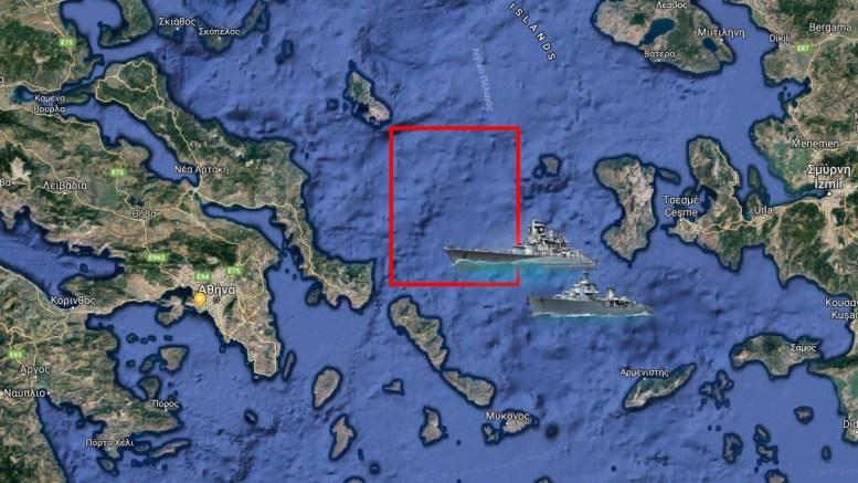 Χάρτης με την περιοχή που δέσμευσε η Τουρκία για ασκήσεις στο κέντρο του Αιγαίου -  Πηγή: Google Maps