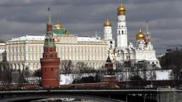 File Photo: Άποψη του Κρεμλίνου EPA, YURI KOCHETKOV