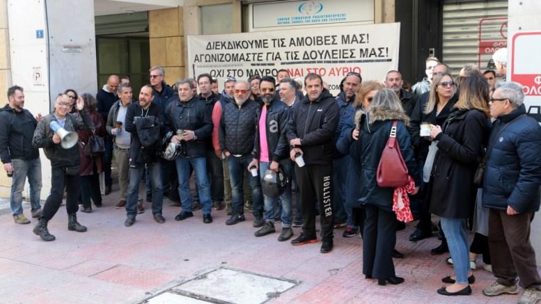 Εργαζόμενοι του MEGA είχαν συγκεντρωθεί έξω από το ΕΣΡ περιμένοντας την απόφαση που θα έκρινε το επαγγελματικό τους μέλλον ΑΠΕ-ΜΠΕ, Παντελής Σαίτας