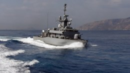 FILE PHOTO. Φωτογραφία που δόθηκε σήμερα στη δημοσιότητα από το ΓΕΝ και εικονίζει πλοία του πολεμικού ναυτικού να παίρνουν μέρος στην άσκηση «ΠΑΡΜΕΝΙΩΝ 2017». ΑΠΕ-ΜΠΕ, ΓΡΑΦΕΙΟ ΤΥΠΟΥ ΓΕΝ,STR