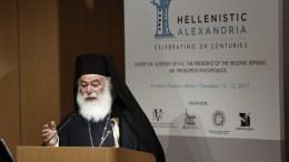 File Photo: Ο Πατριάρχης Αλεξανδρείας Θεόδωρος Β'.  ΑΠΕ-ΜΠΕ, ΓΙΑΝΝΗΣ ΚΟΛΕΣΙΔΗΣ