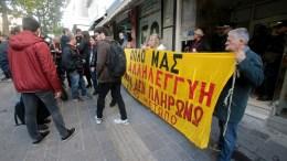 FILE PHOTO.  Μέλη οργανώσεων κατά των πλειστηριασμών πραγματοποιούν διαμαρτυρία έξω από συμβολαιογραφικό στην οδό Βασιλέως Γεωργίου στον Πειραιά. ΑΠΕ-ΜΠΕ, Παντελής Σαίτας