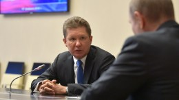 Photo File: Russian President Vladimir Putin (R) and Gazprom CEO Alexei Miller (L).  16 February 2018. EPA, ALEXEI DRUZHININ,  SPUTNIK, KREMLIN POOL MANDATORY CREDIT