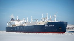 File Photo: An undated handout photo made available by Sovcomflot shows the ice-breaking liquefied natural gas (LNG) carrier Christophe de Margerie at an undisclosed location. EPA, SOVCOMFLOT HANDOUT BEST QUALITY AVAILABLE HANDOUT EDITORIAL USE ONLY, NO SALES