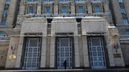File Photo: A man enters a main building of Russian Foreign ministry in Moscow, Russia. EPA, SERGEI ILNITSKY