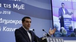 Ο πρωθυπουργός Αλέξης Τσίπρας μιλάει στην 2η Διεθνή Συνάντηση των Αθηνών για τις ΜμΜ που διοργανώνει η ΓΣΕΒΕ και τι Ινστιτούτο Μικρών Επιχειρήσεων, Αθήνα Πέμπτη Μαρτίου 2018. ΑΠΕ-ΜΠΕ, ΓΙΑΝΝΗΣ ΚΟΛΕΣΙΔΗΣ