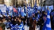 Στιγμιότυπο από το συλλαλητήριο των ομογενών στη Νέα Υόρκη - Πηγή: Greek News, Δημήτρης Πανάγος
