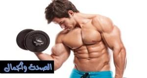 التدريبات البدنية