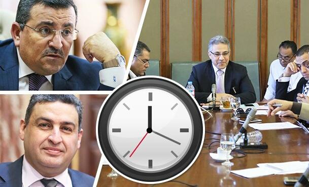 مجلس النواب يقرر إلغاء العمل بالتوقيت الصيفي نهائيًا