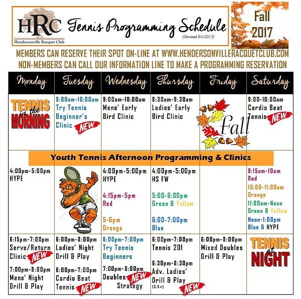 HRC Programming Schedule 2017 Fall
