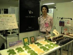 manicolle tokyo Vol,13