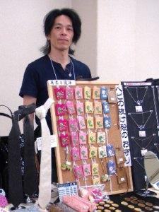東京レプタイルズワールド2011 -エキゾチック・アニマル大集合!!-