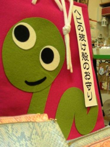 よいな店頭販売201208