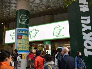 東急ハンズ池袋店 店頭販売201303