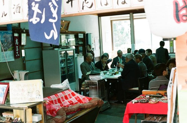 Soba/udon restaurant on the path to Musashi Mitake Shrine