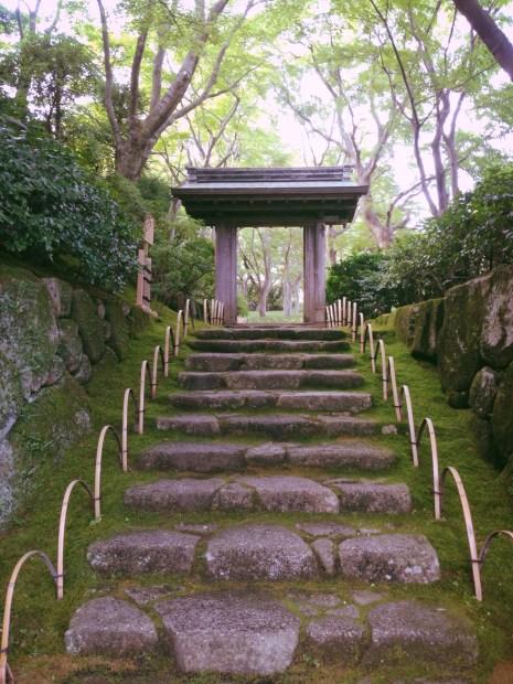 MOA Garden