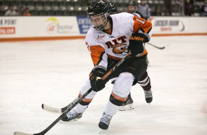 RIT Women's Hockey Hosts First Regular Season Game at New Gene Polisseni Center