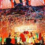 honolulufestival